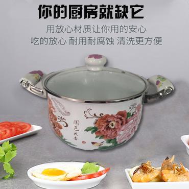 搪瓷锅双耳汤锅奶锅家用加厚锅加盖精品特色汤锅