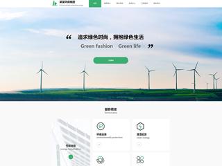 品业智慧建站environment-1220589-9903
