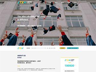 品业智慧建站school-1110220-9881